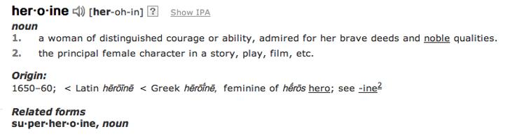 heroineimage